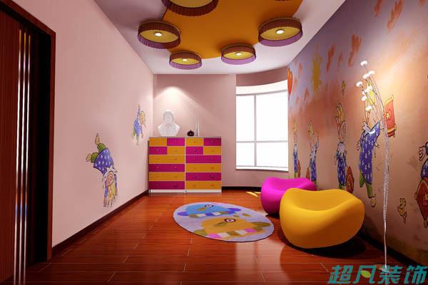 超凡装饰别墅设计-绿城百合欧美风格复式别墅装修设计效果图-儿童娱乐室
