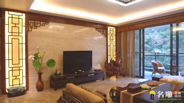 名雕装饰设计——鸿景翠峰——典雅三居室——现代中式——客厅电视背景墙:古色古香的格调布局,典雅悠闲。