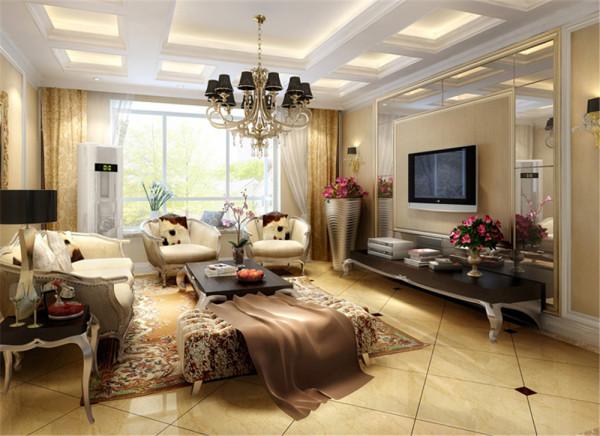 设计理念:客厅吊顶彰显高端大气的欧式风格,客厅地面斜铺以增加动感,避免过于呆板。 亮点:电视背景墙加入镜面玻璃,以增加客厅的灵活性。