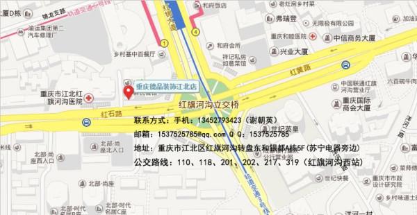 公司地址:江北红旗河沟东和银都大厦5F