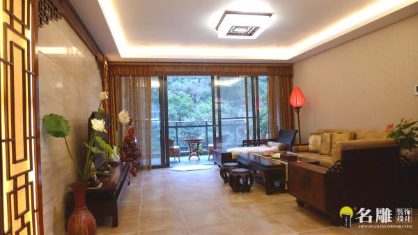 名雕装饰设计——鸿景翠峰——典雅三居室——现代中式——客厅:整体效果突出设计环环相扣,色调和谐,韵味十足。