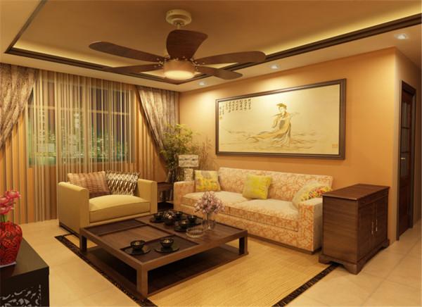 设计理念:房间色调为黄色,带给人温馨的家的感觉,客厅主灯为吊扇灯,增加居室古朴感,沙发背景墙上面选取一副仕女图,为客厅环境增加一份风雅。 亮点:家具的选择,依然选择布艺沙发,避免带给人硬朗的感觉。