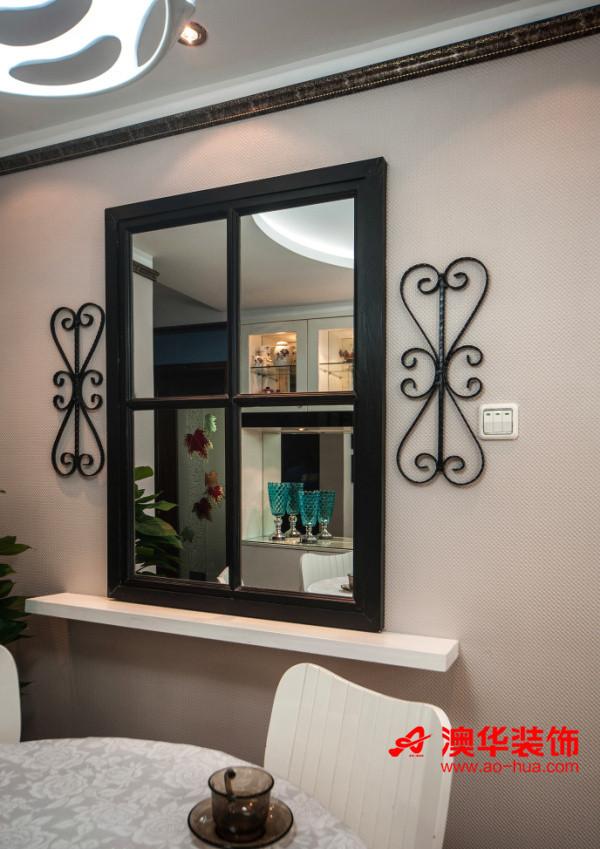 复古锻打铁艺装饰与假窗台的搭配,充满了田园气息,而田字型假窗台实则是现代化镜面材质,镜子的引入在视觉上更有拉伸空间的效果。