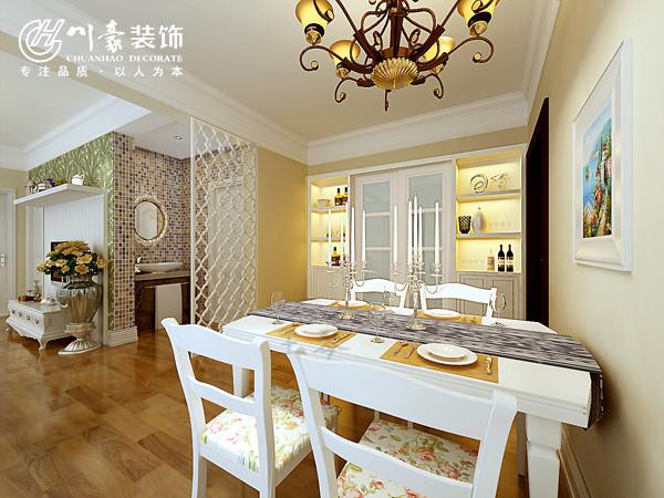 蓝鼎星河府田园风格,餐厅效果图,地面铺地板。