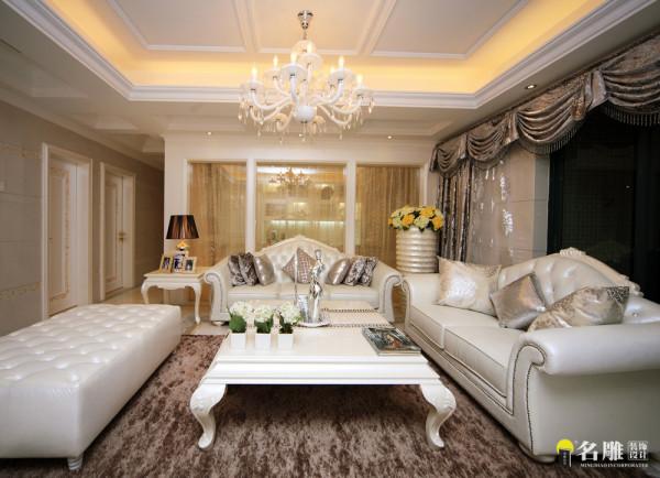 名雕装饰设计凯茵新城天誉168平时尚典雅空间后现代客厅全景