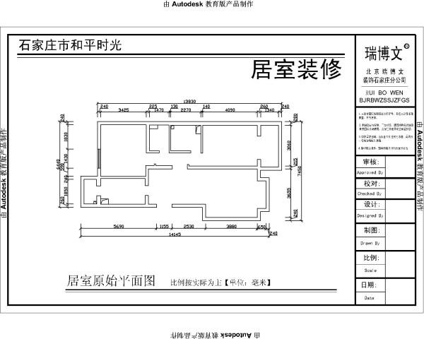 户型优点:起居室宽敞明亮,设生活阳台, 主卧室落地式外飘窗,增大了室内空间,内设卫生间,富于变化性; 厨房增加储物间,多变空间,自由分隔式,符合现在多室设计原则,变通性强; 卫生间:方便主、客共用。