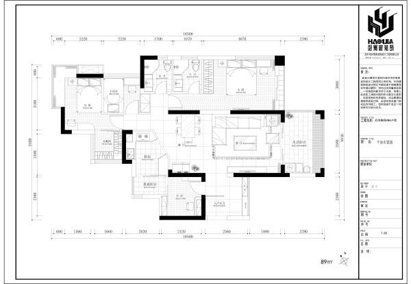 后海雅园原始户型布局图,更多方案联系免费索取