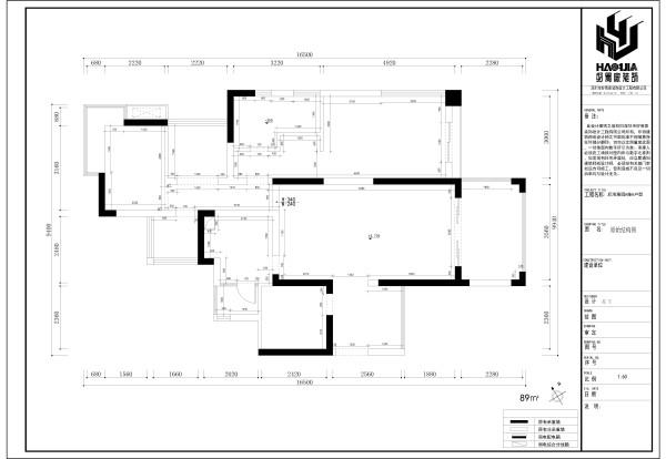 后海雅园原始户型结构图,更多方案联系免费索取