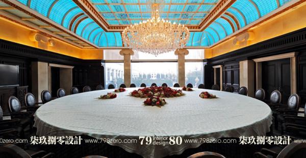 北京七九八零室内设计机构,会所设计,别墅设计,豪宅设计,酒店设计