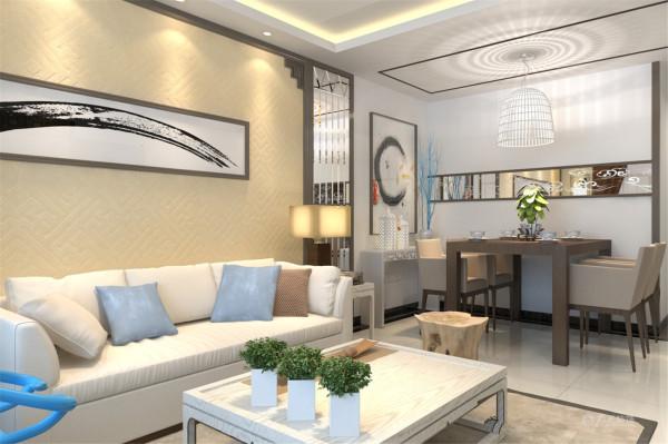 沙发背景墙也是通铺了一层硅藻泥,既能起到装饰,也能起到环保的作用。餐厅的位置没有特殊的造型,只是用餐桌椅及配饰来体现新中式的感觉。