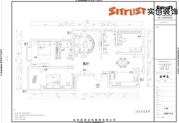 【香山美墅】147平欧式装修效果图-在建工地随时供您参观