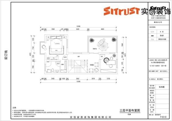 【百通香溪庭院】300平别墅欧式装修-在建工地随时供您参观