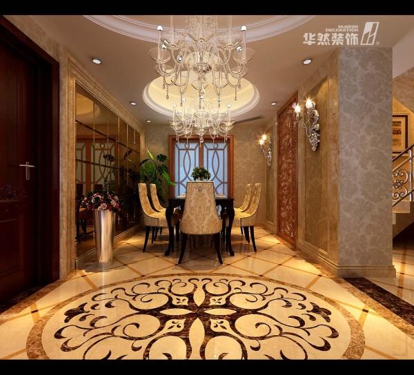 天下锦城复式楼欧式餐厅欣赏