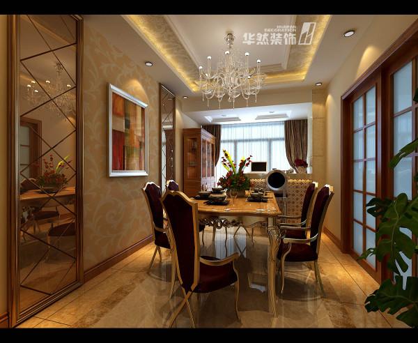 华地紫园餐厅效果图欣赏