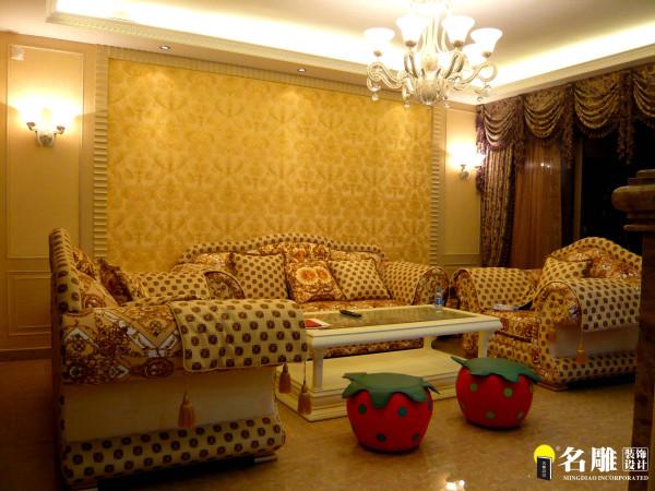 名雕装饰设计-宏发领域三居室简欧风格客厅