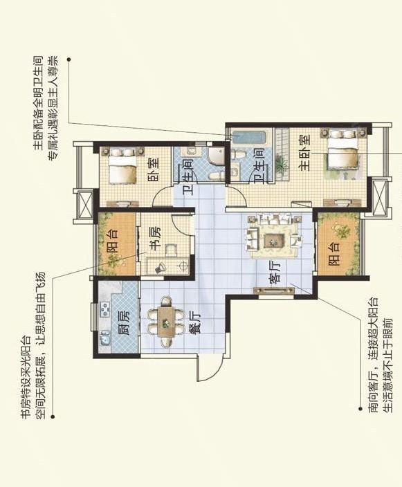 这是保利百合108平方三室两厅户型图