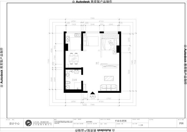 入户是一个客厅,左边是卫生间,然后就是餐厅,厨房在最左边位置,中间位置是一间次卧,自己在一个空间,采光较好。然后就是主卧,主卧面积较大,布局较丰富