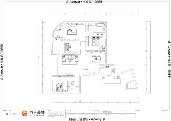 整体来看,此户型面积分配较为均匀,客厅,餐厅,厨房在、卧室和卫生间在错落有致各个空间到达非常方便。南北通透,室内采光充足。