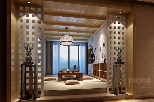 名雕装饰设计,公园大地豪宅现代中式和室:休闲区则为日式和室风格,地面采用纯天然材质编织而成的草席,天花用枫木面板本色为主,整体空间凸显和室的宁静致远,回归大自然的意境。