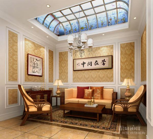 中海九号公馆起居室