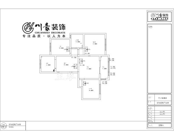 天下锦城119㎡现代装修风格原始房型图