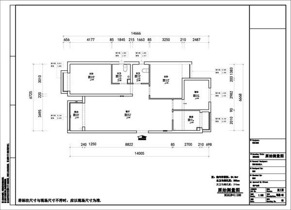 江南山水130平简欧风格原始测量图