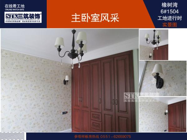 主卧室为美式风格,壁纸与壁灯的相结合,将没美式风格体现的淋淋尽致