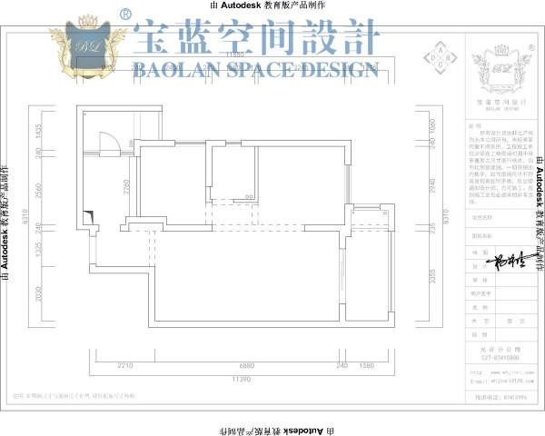 现代风格的居室重视个性和创造性的表现,即不主张追求高档豪华,而着力表现区别于其他住宅的东西。功能空间完全可以按主人的个人喜好进行设计,从而表现出与众不同的效果。