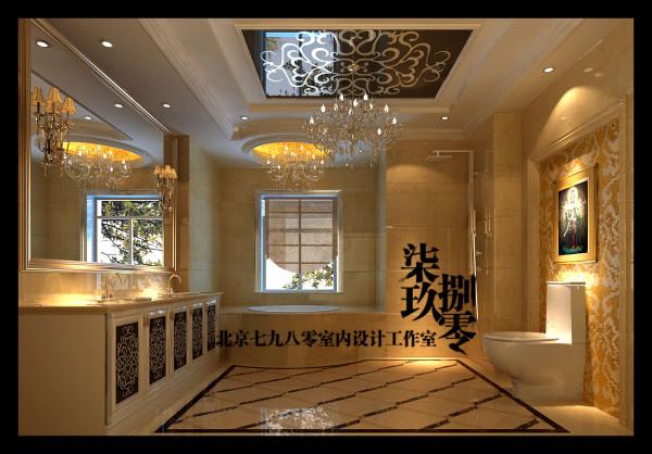 七九八零室内设计机构,别墅设计,欧式风格,七九八零,卫生间设计
