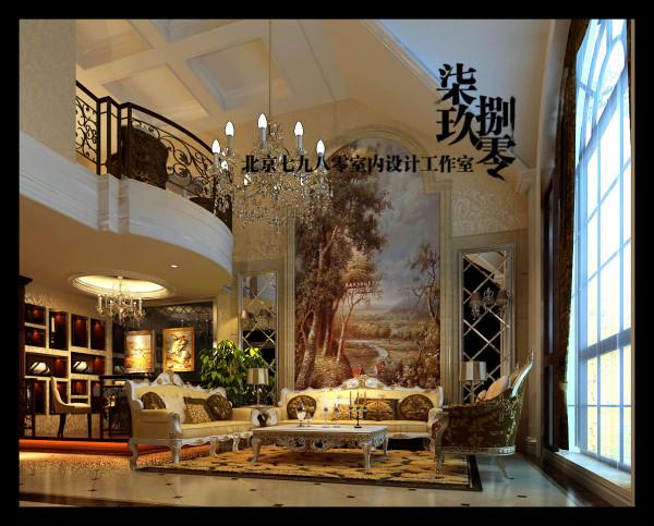 七九八零室内设计机构,别墅设计,欧式风格,七九八零,客厅设计