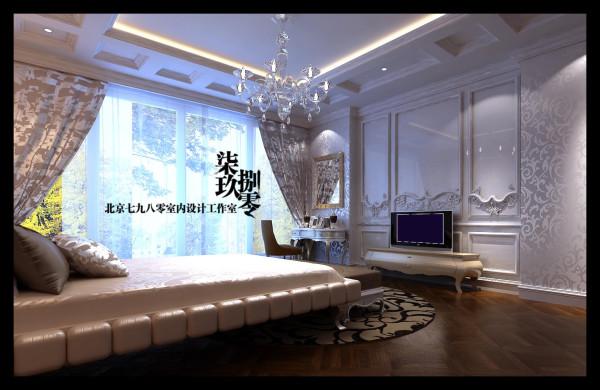 七九八零设计工作室,别墅设计,欧式奢华,会所设计,欧式风格,卧室设计