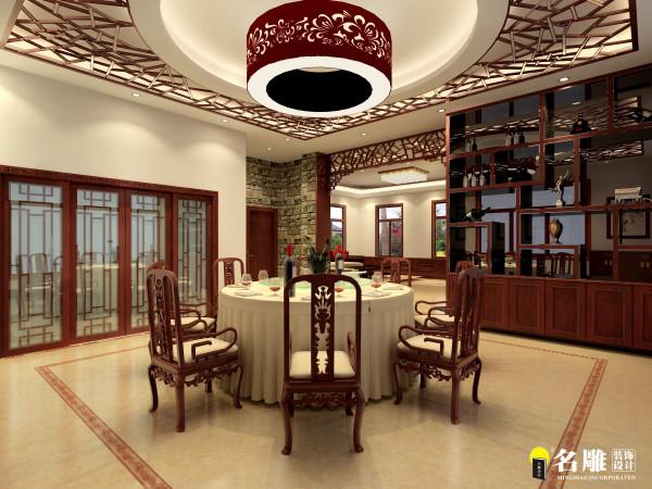 中式风格餐厅:圆餐桌在中式餐厅中很常见,开放式的餐厅设计也运用在了儒雅的中式餐厅设计中,简化后的餐桌椅摆放在餐厅的正中,大气的中式风范依然不减。