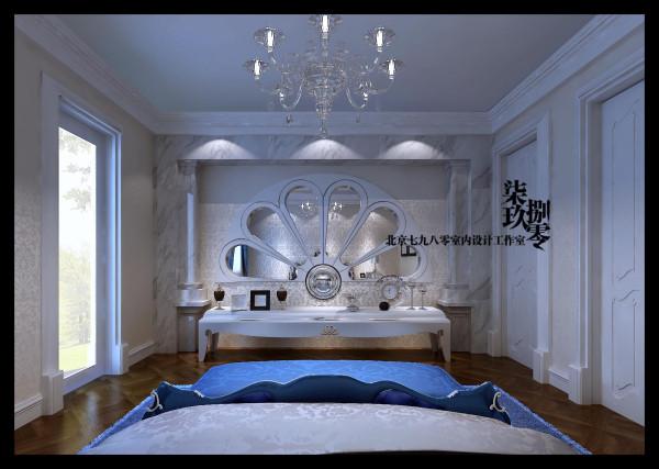 七九八零设计工作室,别墅设计,欧式奢华,会所设计,卧室设计