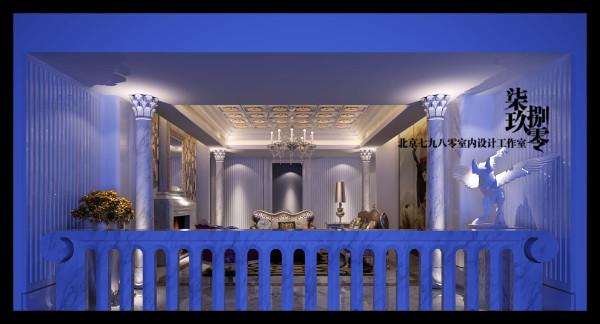 七九八零设计工作室,别墅设计,欧式奢华,会所设计,欧式风格,客厅设计
