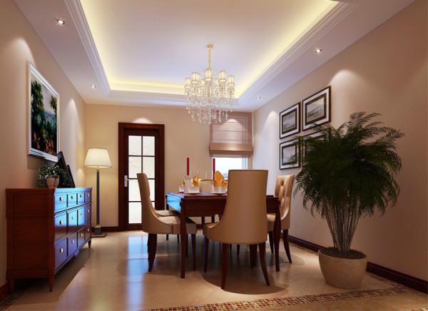 设计理念:暗藏灯光的吊顶,精美的石膏吊顶和水晶来做装饰,墙面的色彩淡雅,晚餐时的灯光更为迷人,贵气加大气的风格,在搭配实木家具最能完美展现的质朴感觉。