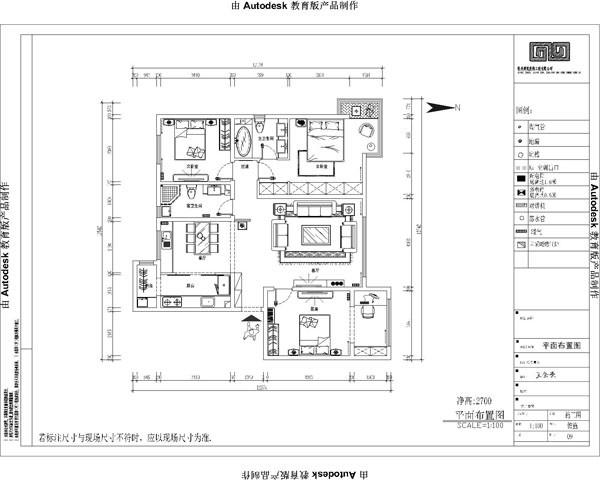 东亚马赛公馆,现代主义风格案例——平面布置图