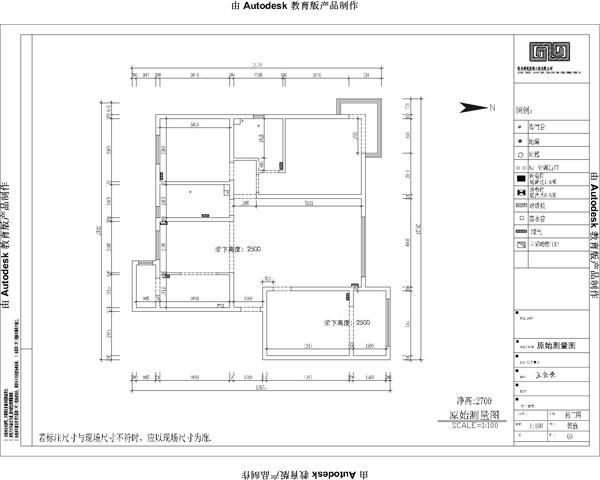 东亚马赛公馆,现代主义风格案例——原始户型图