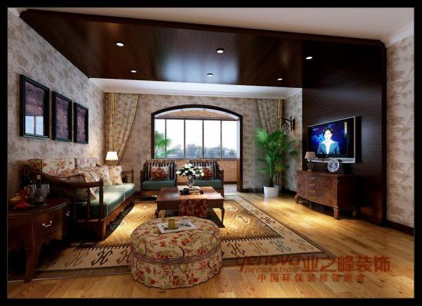 客厅欧美风情装修效果图