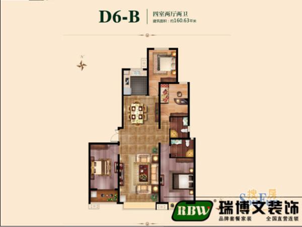 户型优点:四室两厅经典户型,客餐厅通透宽敞,卧室分布合理,整个户型的采光效果非常好。