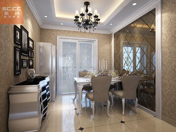 弘达明尚-119平米装修三居装修-餐厅效果图