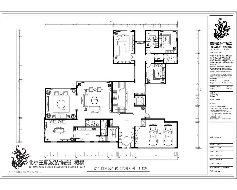半岛图别墅来自北京富力波装饰设计别墅在王凤湾1100图片户型的分享机构玉苑图片