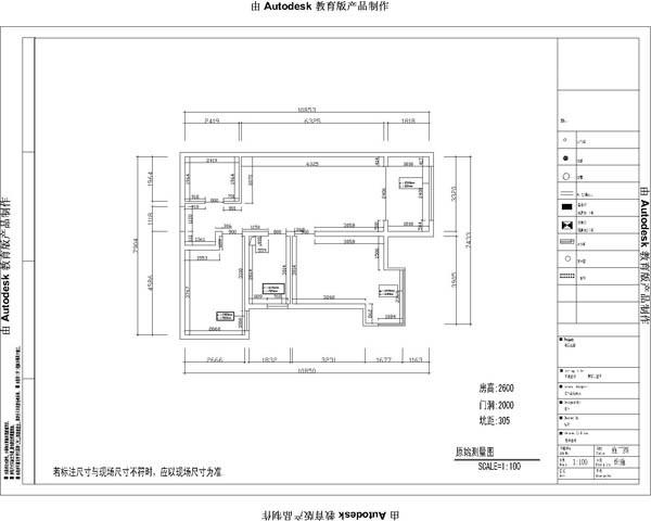 红木林71平米户型原始测量图