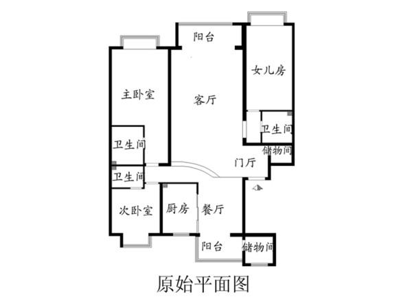 新地中心-新中式装修-三居室装修-户型图