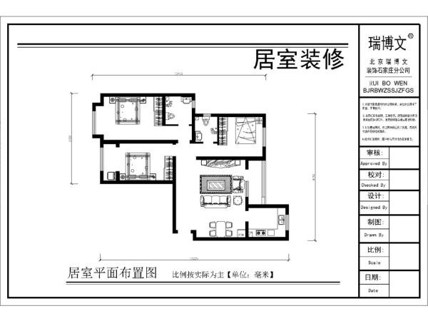 户型优点:居室分布合理    户型缺点:客厅凹字形,要注意采光