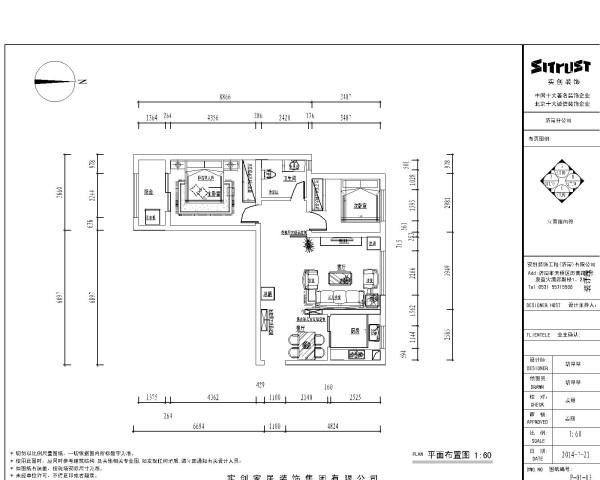 济南实创装修-经纬嘉园94平样板间装修效果