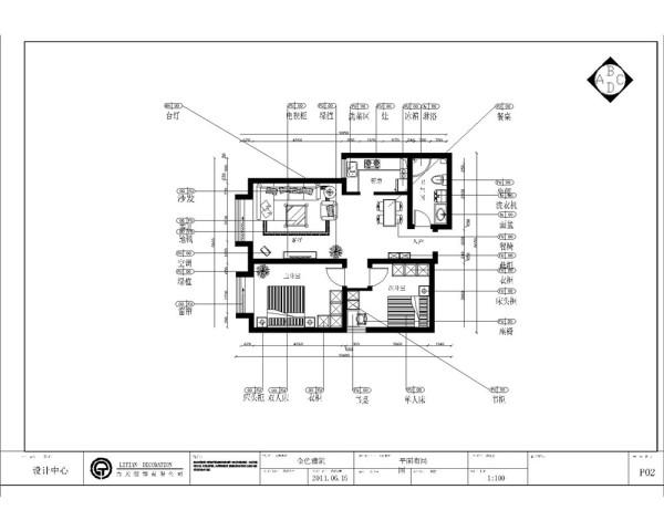 本案为兴和园户型图二室二厅一厨一卫92㎡的户型。从片面效果图来看,以逆时针方向走,入户门右边为卫生间,卫生间出来继续往前走就是餐区,餐区的后边是厨房,厨房出来继续往前走就是客厅了