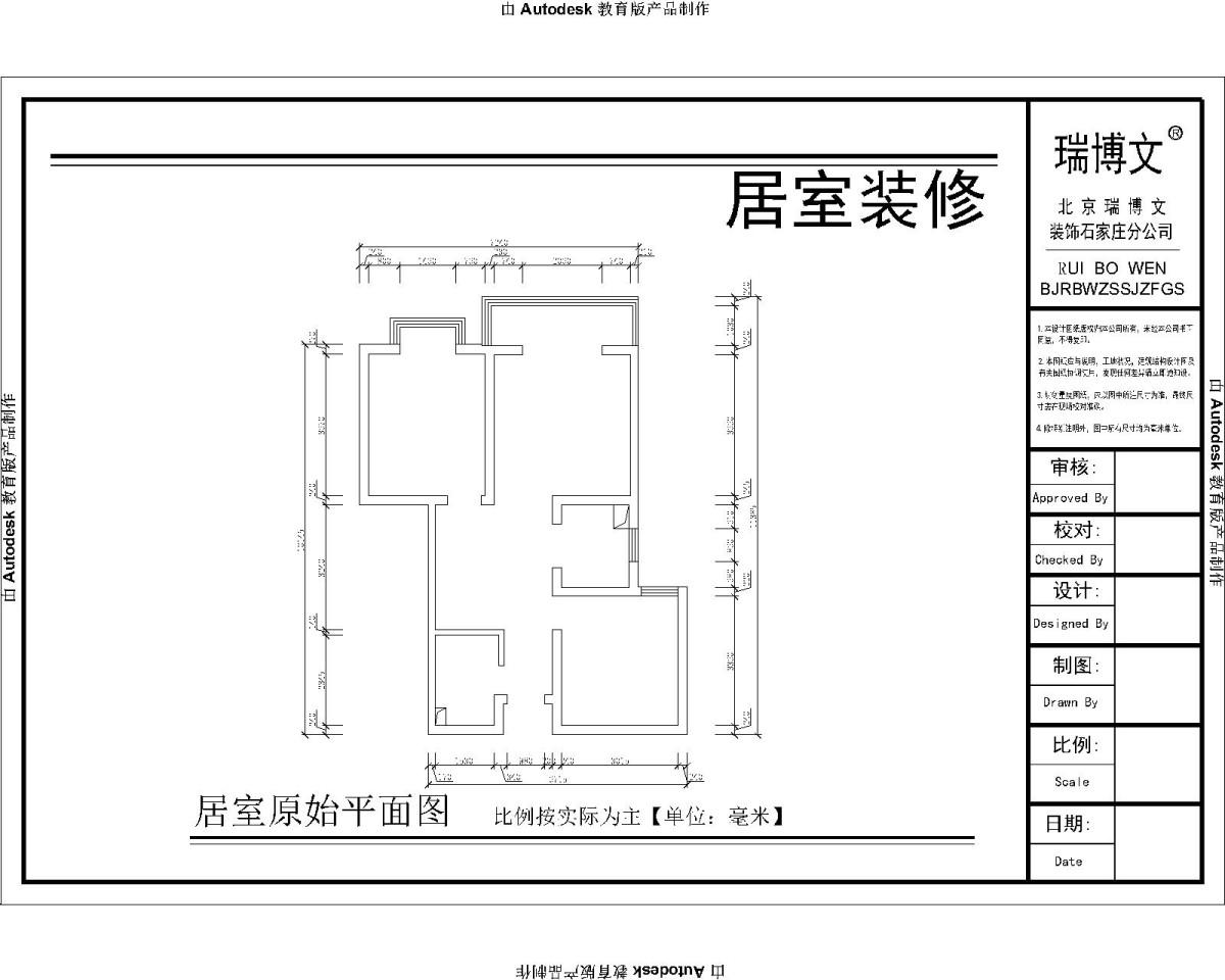 户型优点:居室分布合理,根据客户要求两室改三室,客餐厅区域划分比较明显。    户型缺点:餐厅(现客厅)凹字形,客厅改为卧室之后,餐厅(现客厅)要注意采光,玻璃门的运用,电视墙较短,入户改造的问题。