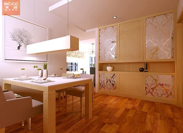 碧溪尊苑-127平米三居装修-餐厅效果图