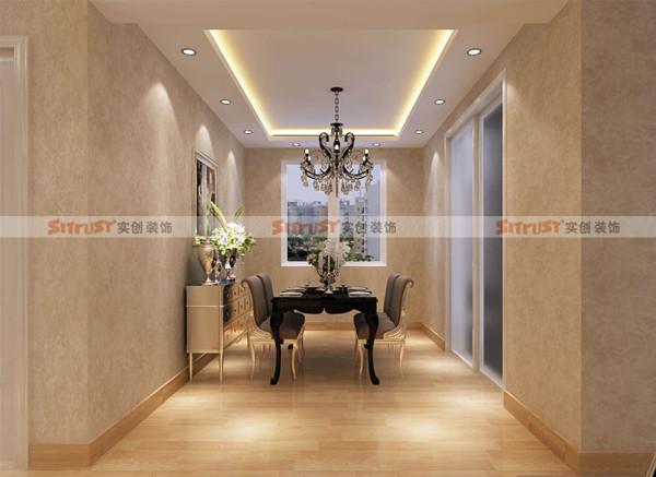 紫晶悦城-105平米装修效果图