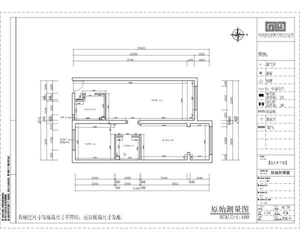 1.户型缺陷:这个户型进门就是一个狭窄的门厅,门厅右手边是厨房,客厅、餐厅排成一长溜,厨房、过道、客厅、门厅位置混乱,整体感觉视野不够开阔。